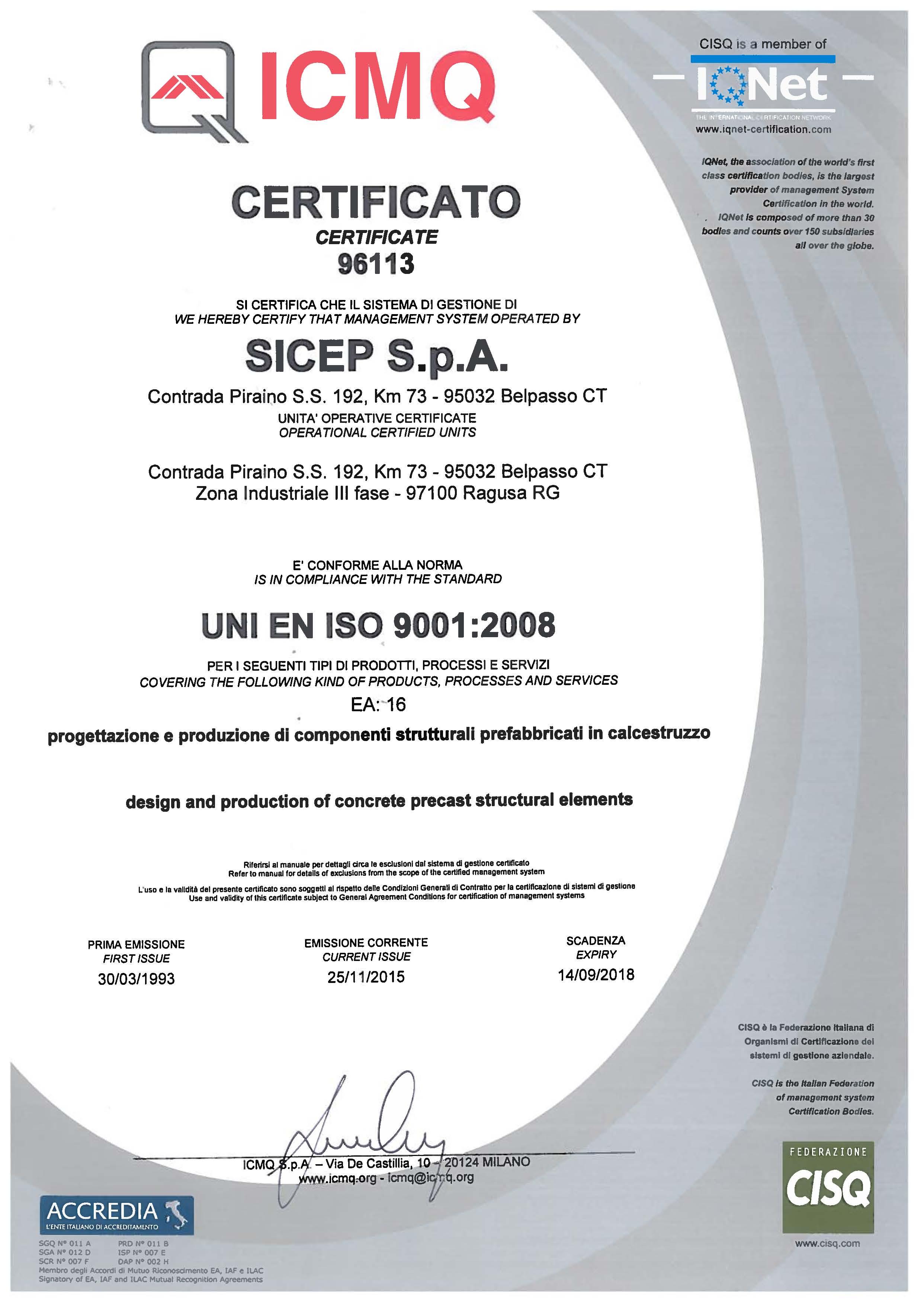 Certificazione ISO 9001 EA16