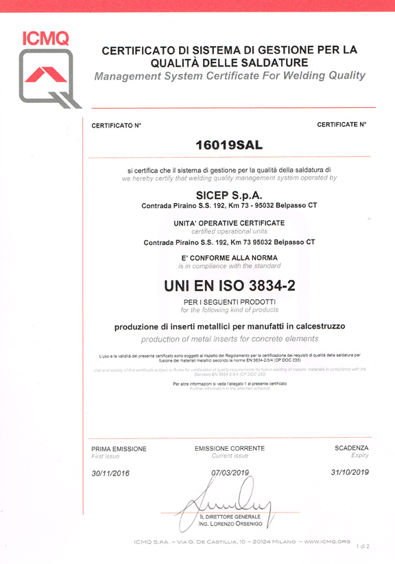 Welding Quality Management System Certified